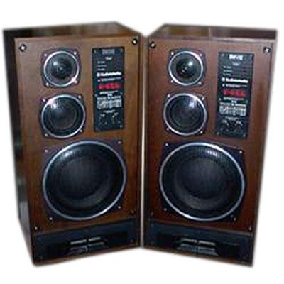 10. Ответ от.  Re: Куплю колонки Радиотехника S-90.
